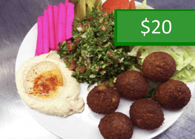 falafel plate $20